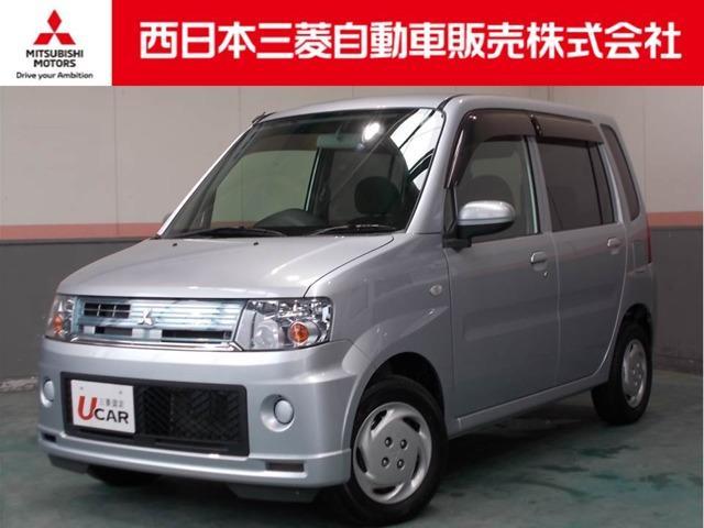 三菱 660 ジョイフィールド