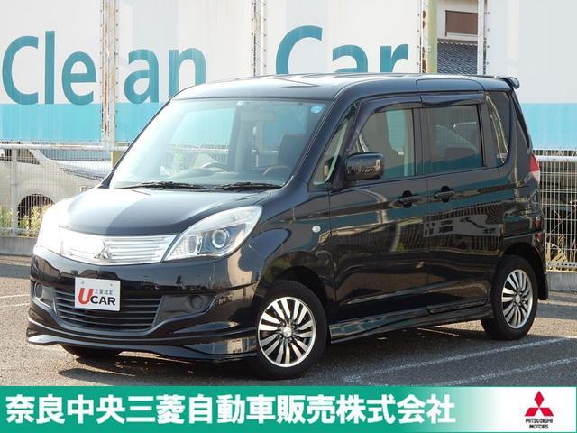 三菱 1.2X ナビTV 三菱認定UCAR 電動スライドドア