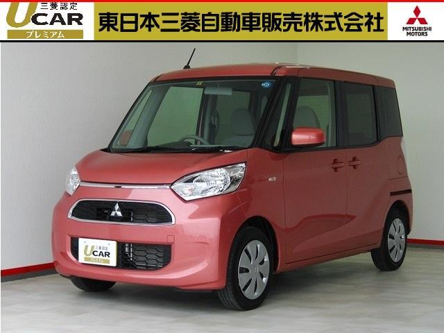 三菱 M 2WDシートヒーター禁煙車CDキーレス両側スライドドア