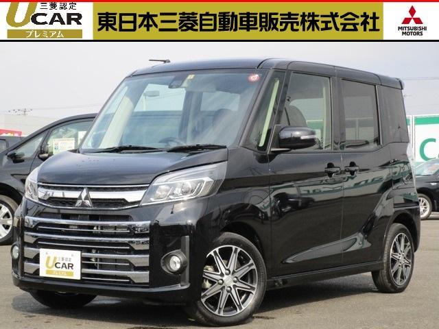 三菱 660カスタムTeアシスト4WDターボ元試乗車禁煙車スライド