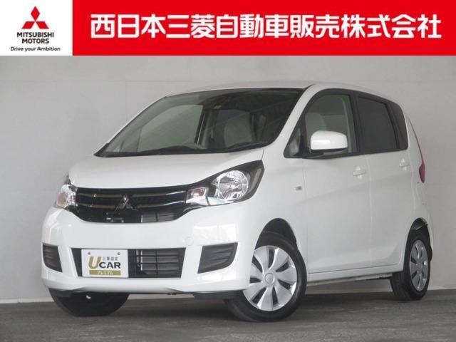 三菱 M eアシスト 距離無制限保証3年付 オーディオレス車