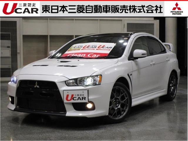 三菱 2.0 ファイナルEDT 4WD 国内1000台限定