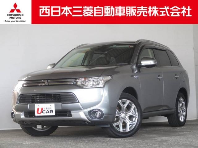 アウトランダーPHEV(三菱)G 中古車画像