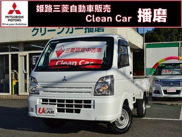 三菱 660 M ワンオーナー車 今週限りのお買い得価格