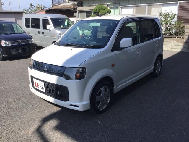 三菱 660 R