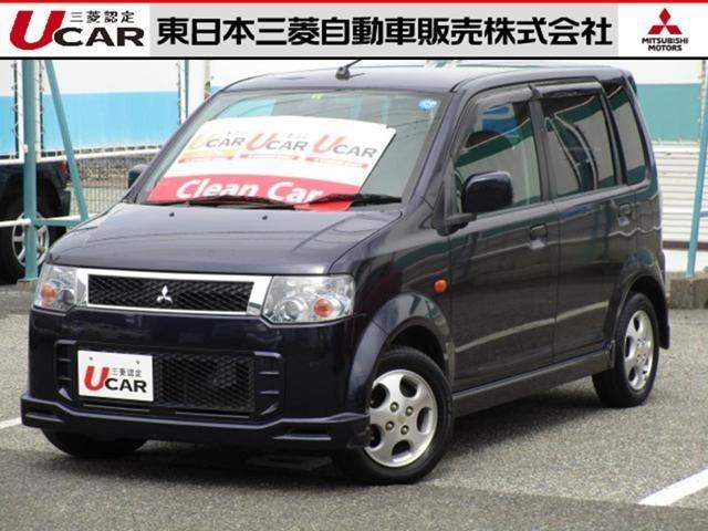 三菱 660 X 4WD HIDヘッドランプ  センターメーター!