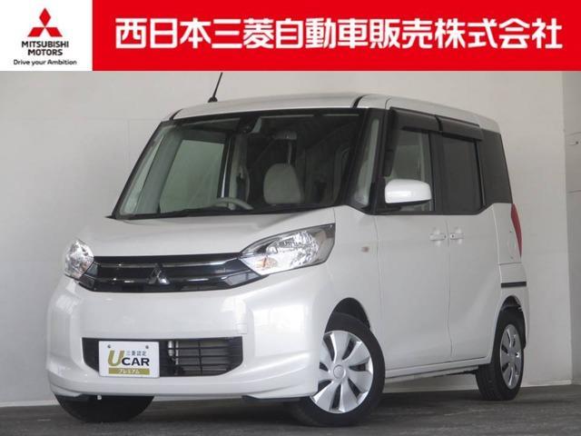 三菱 G eアシスト 距離無制限保証3年付 メモリーナビ付