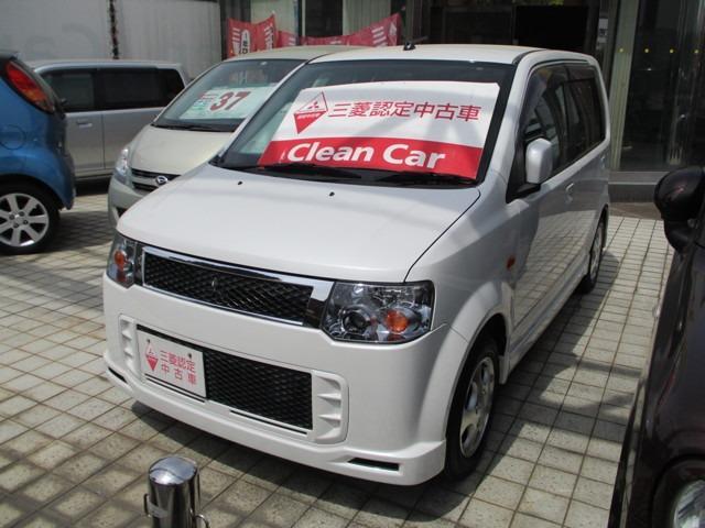 三菱 660 X