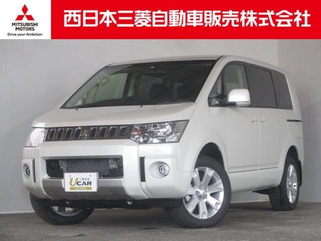 三菱 DパワーPKG 4WD 距離無制限保証3年付 登録済未使用車