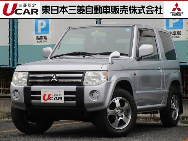 三菱 660 XR キーレスエントリー ワンオーナー ABS