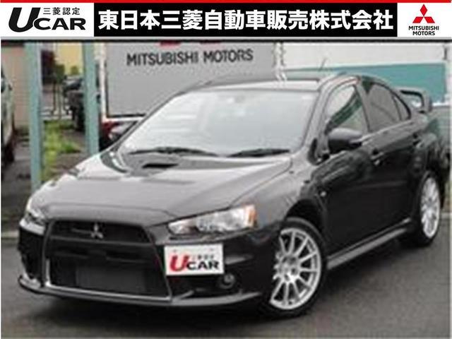 三菱 GSR スタイリッシュエクステリア 4WD SSTファイナル