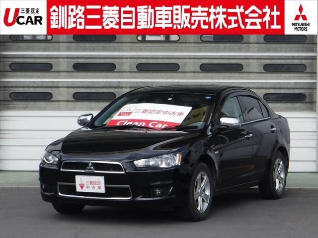 三菱 1.8 スーパーエクシード