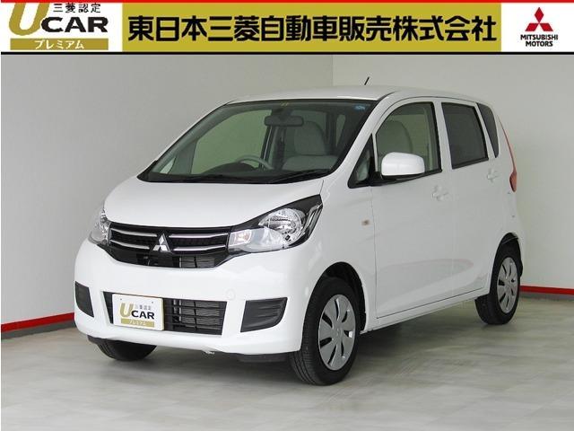 三菱 660 E