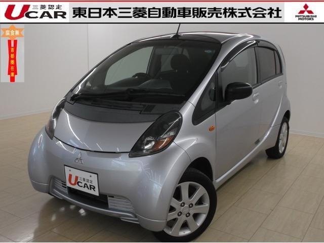 アイ(三菱) G 中古車画像