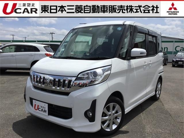 三菱 660カスタムG禁煙 電動スライド HDDナビバックカメラ