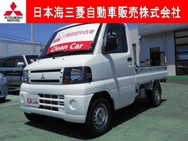 三菱 660 VX-SE エクシードパッケージ 4WD