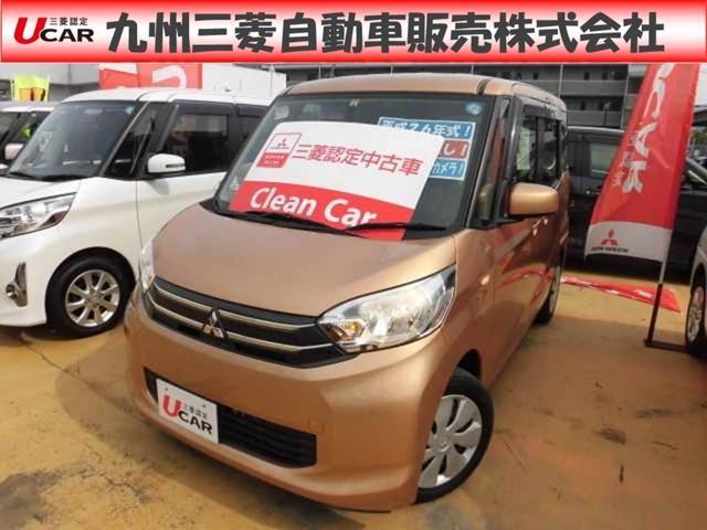 三菱 660 G 純正CDチューナー・認定保証1年付