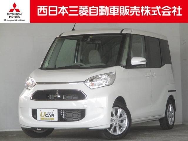三菱 T セーフティ パッケージ 距離無制限保証3年付