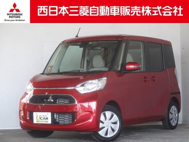 三菱 G セーフティ プラス エディション 距離無制限保証3年付
