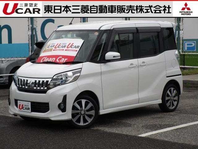 三菱 660 カスタム T(ターボ車)2WD 左右電動スライドドア