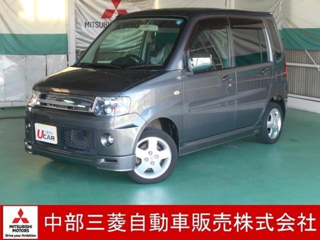 三菱 660 ローデスト T