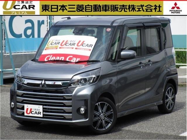 三菱 660 カスタム T セーフティ パッケージ 4WD