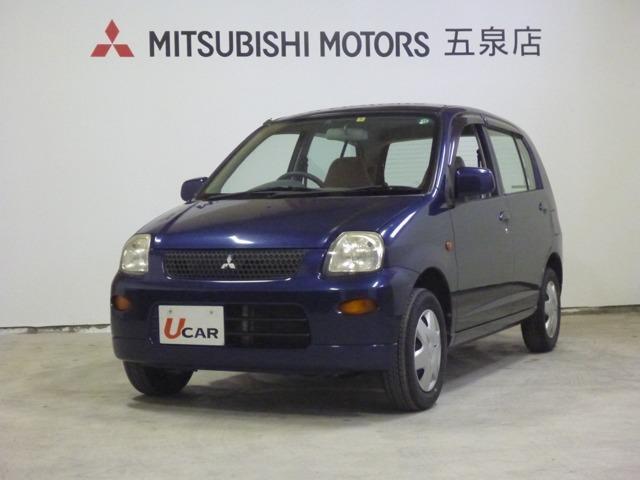 三菱 ミニカ 660 ナッティ (なし)