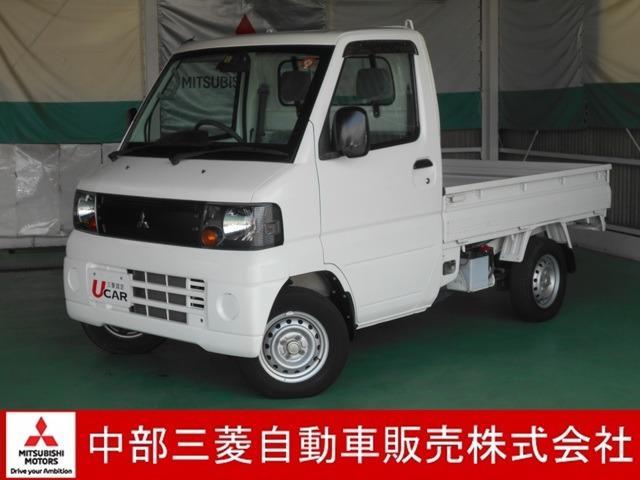 三菱 660 Vタイプ エアコン付