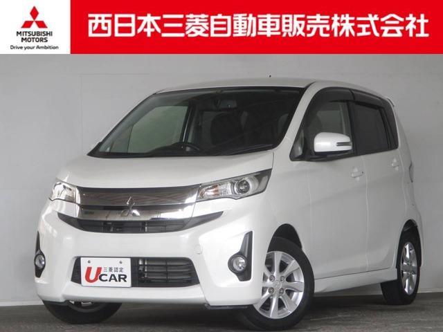 三菱 G 距離無制限保証1年付 メモリーナビ フルセグTV付