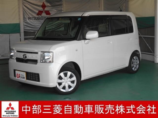 トヨタ 660 L