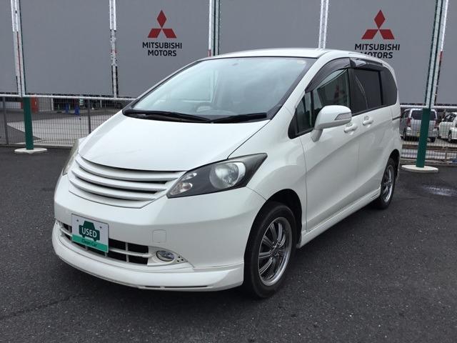 ホンダ 1.5 フレックス 4WD スライドドア 宮城三菱認定中古車