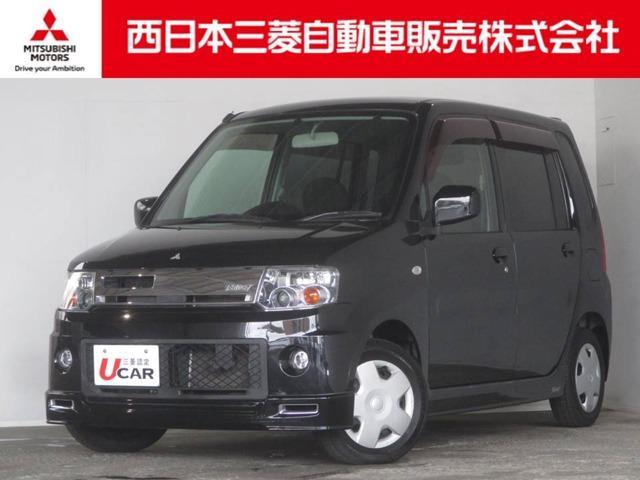 三菱 660 ローデスト G