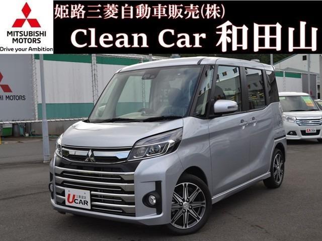 「三菱」「eKスペース」「コンパクトカー」「兵庫県」の中古車