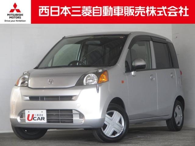 ホンダ 660 G