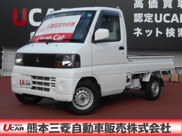 三菱 660 VX-SE エアコン付