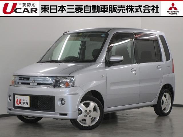 三菱 660 T 認定中古車UCAR