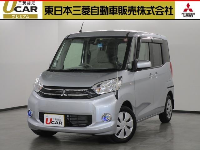 三菱 660 G eアシスト 4WD 認定中古車UCAR