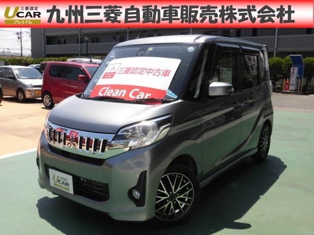 三菱 660 カスタム T eアシスト 社外ナビ付き・フルセグTV
