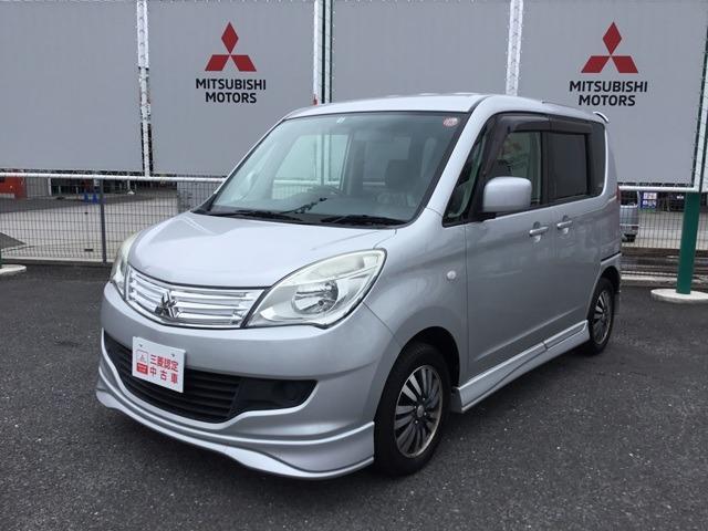 三菱 1.2 X スマートキー 4WD 宮城三菱認定中古車