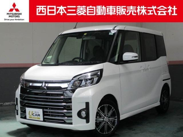 三菱 660 カスタム T eアシスト