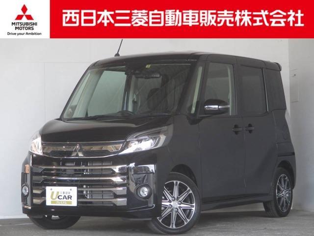 三菱 カスタム T セーフティ プラス ED 距離無制限保証3年付