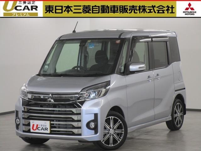 三菱 660 カスタム T eアシスト ナビ&TV