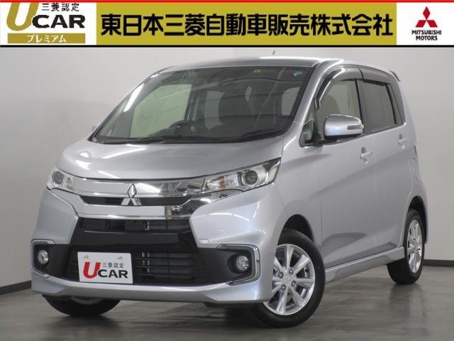 三菱 660 G セーフティパッケージ ナビ&TV