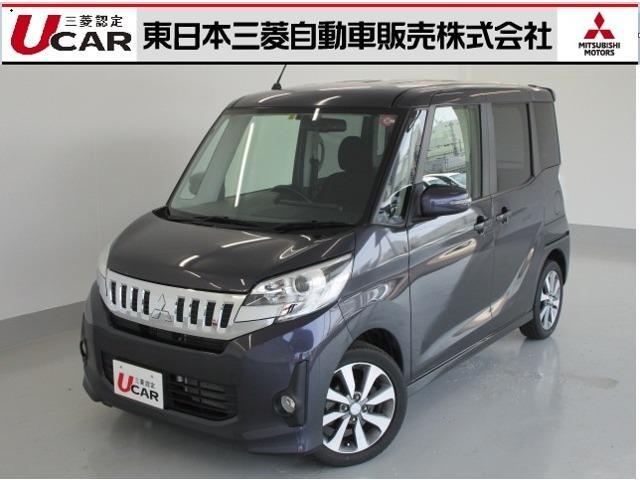 三菱 660 カスタム T 4WD SDナビ TV ETC