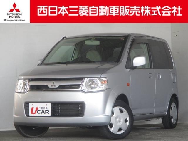 三菱 660 MS