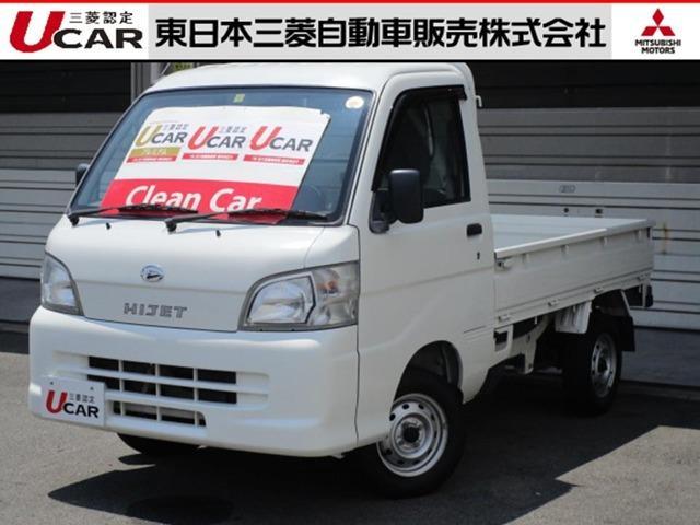 ダイハツ 660 スペシャル 3方開