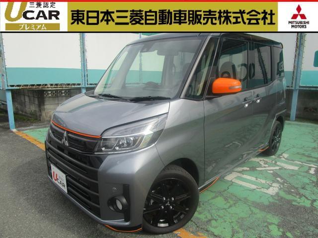 三菱 660 ターボ アクティブギア 届出済未使用車 両側電動ドア