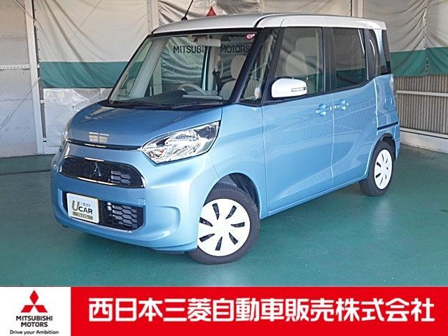 三菱 660 G 左側電動スライドドア 運転席シートヒーター