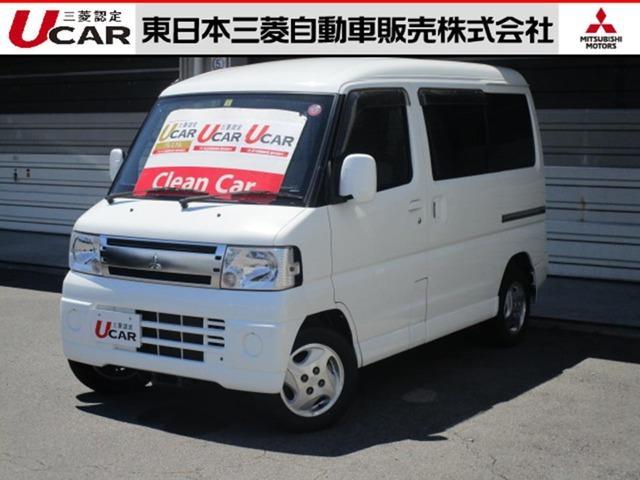「三菱」「タウンボックス」「コンパクトカー」「長野県」の中古車