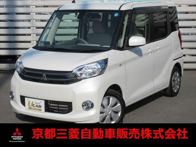 「三菱」「eKスペース」「コンパクトカー」「京都府」の中古車